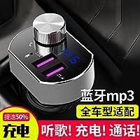 纽曼Newsmy 车载蓝牙mp3播放器点烟器扩展双USB车充汽车蓝牙接收器免提蓝牙音频接收器4.0车载蓝牙棒适配器 蓝牙免提通话 电压监测