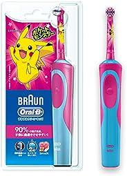 博朗 歐樂B 電動牙刷 兒童用 D12513KPKMG 各個角落清潔兒童 主體 精靈寶可夢 牙刷 粉色 D12513KPKMG
