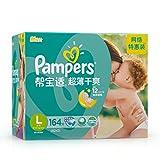 Pampers 帮宝适 超薄干爽 纸尿裤 电商箱装 L164片(9-14kg 适用)(新老包装更替 随机发货)