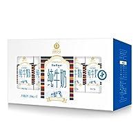 【高原之宝】 电商 纯牛奶 200mlx12盒/箱