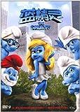 蓝精灵(DVD9)