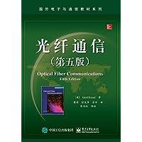 国外电子与通信教材系列:光纤通信(第五版)