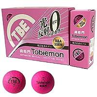 TOBIEMON MATTE DISTANCE BALL (PINK) -海外卖家直邮