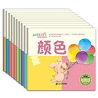 小猪威比早教绘本(套装共10册)
