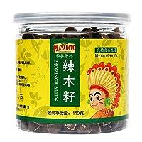 【买2发3】帕拉蒂托辣木籽 印度进口辣木子包邮食用瓶装