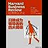 扫除成为领导者的四大障碍(《哈佛商业评论》增刊)