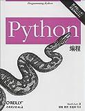 Python编程(第4版)(套装共2册)