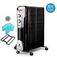 【国美年末大促】美的(Midea) NY2513-16J1W 电暖器 家用加热油汀 取暖器 13片电油汀【大牌低价 品质保证】