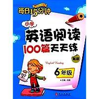 小学英语阅读100篇天天练每日15分钟6年级新版