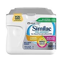 (跨境自营)(包税) 雅培Abbott (Similac) HMO 心美力金盾1段婴儿 0-12个月 母乳低聚糖658g美国原装