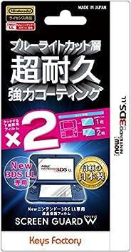 任天堂官方*商品 挡风玻璃双人 (蓝色光切割型) for new 任天堂 3DSLL
