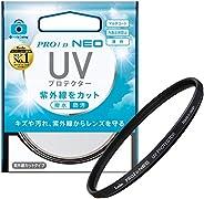 [Amazon.co.jp 限定]GoodsGoing UV镜头滤镜 PRO1D UV 保护NEO 镜头用 紫外线强力阻隔 防水・防污涂层 薄框 日本制造