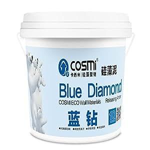 Cosmi 卡西米 硅藻泥 蓝钻 弹涂面材 肌理面材 环保涂料 水性 白色