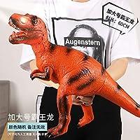 指玩奇特 仿真恐龙玩具 软胶大号恐龙模型 电动霸王龙动物模型 超大套装塑胶儿童男孩 (霸王龙, 大号60CM)