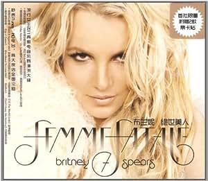 布兰妮:绝世美人 (CD)