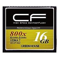 GREEN HOUSE CF卡 UDMA7适用 高速系数3年保修GH-CF16GZ  16GB