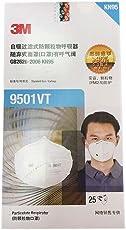 3M口罩 9501VT KN95防护级别 95% 过滤效率 呼吸阀耳戴式 25只/盒(无海绵鼻夹)(亚马逊自营商品, 由供应商配送)