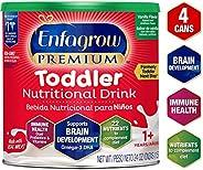 Mead Johnson 美赞臣  Enfagrow优质 欧米茄3 DHA益生元(Formerly 幼儿Next Step)幼儿营养奶粉,1-3岁,香草味,24盎司/ 约680.39克罐装(4罐) 来源于Enfamil的