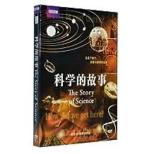 原装正版 BBC 科学探索 纪录片《科学的故事》3DVD D9型号高清 光盘