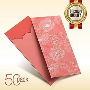 50 件装 - 潮流中国新年传统红色小包/莱卡/*/幸运金钱/红色信封 婚礼毕业午餐新年春节生日婴儿礼品口袋 Rp-20