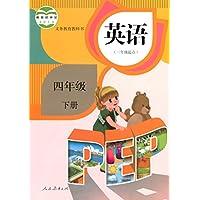 2016新版小学4四年级下册英语书 四年级下册英语课本教材教科书PEP(人民教育出版社)