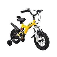 优贝 14寸儿童自行车 小飞熊黄色 4-7岁萌宝可选