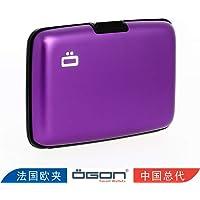 【官方直营】 OGON 卡盒/钱包(欧洲原创 原装进口 时尚设计 创意礼物)(紫色)
