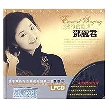 原装正版 HD-Mastering黑胶CD 永恒的歌声:邓丽君(黑胶2CD)