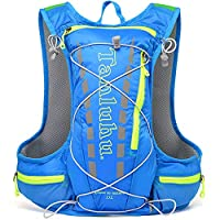 Peicees Hydration 背包,Hydration 背心,多功能轻便透气夜晚反光带,适用于骑自行车、跑步、远足、露营、狩猎