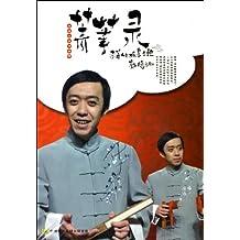 李菁快板书专辑(CD)