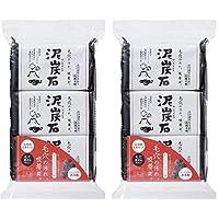 [Amazon.co.jp限定] 百利金皂 泥炭石 肥皂 套装 (110g×3个)×2个
