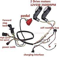 weelye 儿童电动车 DIY 配件 电线和齿轮箱 自制 玩具车 全套配件 电动车 儿童骑行