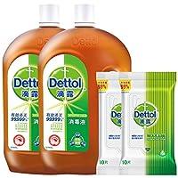 Dettol 滴露 消毒液1.5L+1.5L 家居衣物除菌液 与洗衣液,柔顺剂配合使用+湿巾10片*2(亚马逊自营商品, 由供应商配送)
