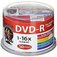 磁気研究所 HI DISK DVD-R CPRM対応 デジタル録画用 16倍速 4.7GB ワイドエリアホワイトプリンタブル スピンドルケース スピンドルケース 50枚