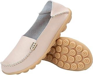DUOYANGJIASHA 时尚品牌 Best Show 女式舒适皮革乐福鞋休闲圆头软帮鞋 野外驾驶一脚蹬平底鞋 时尚舒适鞋 米色 12.5