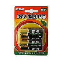南孚 二号电池C型LR14-2B耐用碱性2号面包超人费雪玩具电池2粒(供应商直送)