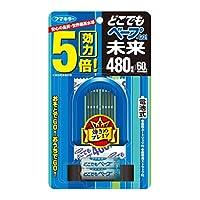 どこでもベープGO!未来 驱蚊器组合装 480小时 蓝色