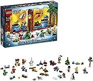 LEGO 乐高城市主题降临日历 2018 (60201)