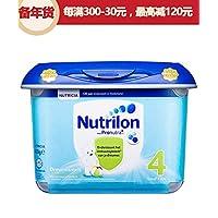 (跨境自营)(包税) 荷兰 牛栏 Nutrilon 幼儿配方奶粉4段安心罐 1周岁及以上 800g