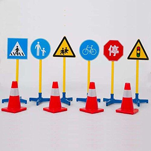 鑫乐林 儿童交通标志牌塑料玩具 幼儿园教学亲子设备红绿灯指示标识 6