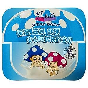 孩儿面 婴儿润肤露袋装10ml (满减凑单品)