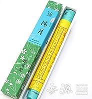 鳩居堂的線香 清月 紙箱 短寸線香 1把裝 17cm #201