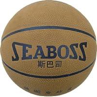 PIRATES 海老大 耐磨超纤篮球