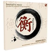 风林唱片•原创新世纪音乐王崴:衡(CD 普通版)