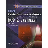 概率论与数理统计(第5版)(影印版)(附赠CD光盘1张)