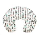 Org Store 优质哺乳枕套 | 哺乳枕套 | 适合大多数Boppy 枕头(多色箭头) Pink/Mint/Gray 标准