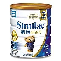 港版Abbott 雅培 心美力三段(1-3岁)幼儿助长奶粉 900g(官方直供 广州保税区发货)