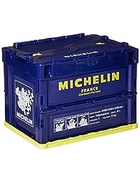 Michuran 米其林 折叠式集装箱20L 28.3 cm 15kg 270598