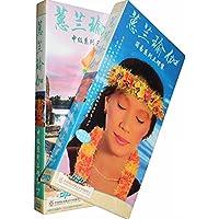 正版现货 蕙兰瑜伽简易+中级系列6DVD+2CD+手册全套教学教程光盘光碟片 惠兰初级、中级瑜珈视频光盘视频