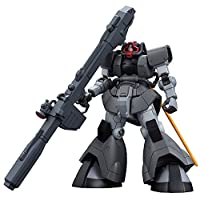 Bandai||Gunpla HG 机动战士高达 THE ORIGIN MSD 大魔试作实验机 1/144 模型玩具 日本正版手办